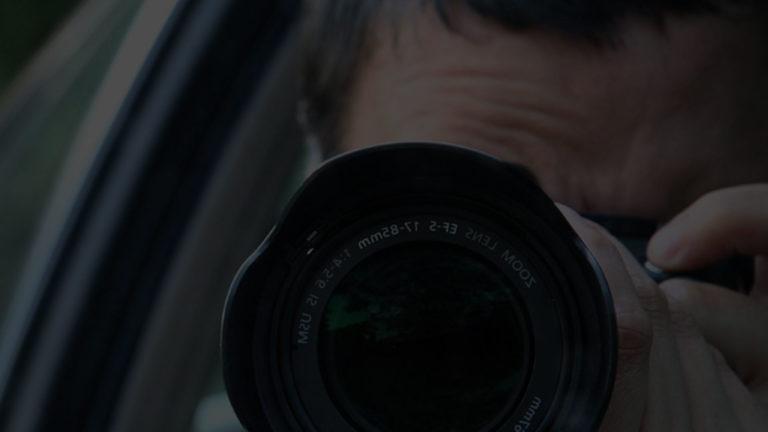 I-Have-A-Surveillance-Investigation